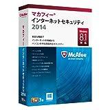 マカフィー インターネットセキュリティ 2014 3台 1年(最新版)