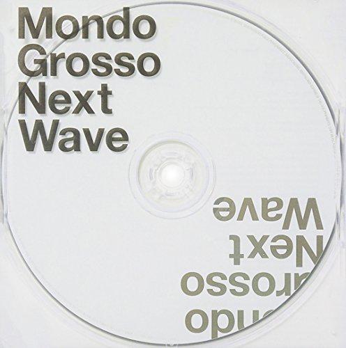 MONDO GROSSO『偽りのシンパシー』のボーカルはBiSHの〇〇!ドラマ挿入歌の魅力を解説♪の画像