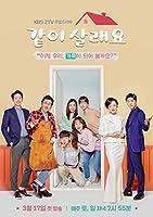 韓国ドラマ一緒に暮らしましょうか?DVD版 全50話