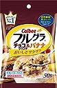 カルビー フルグラ チョコクランチ バナナ化粧箱入 50g×32袋