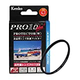 Kenko レンズフィルター PRO1D plus プロテクター (W) 77mm レンズ保護用 507728
