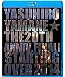 """山根康広 LIVE Blu-ray YASUHIRO YAMANE The 20th ANNIVERSARY FINAL! """"STARTING OVER"""""""