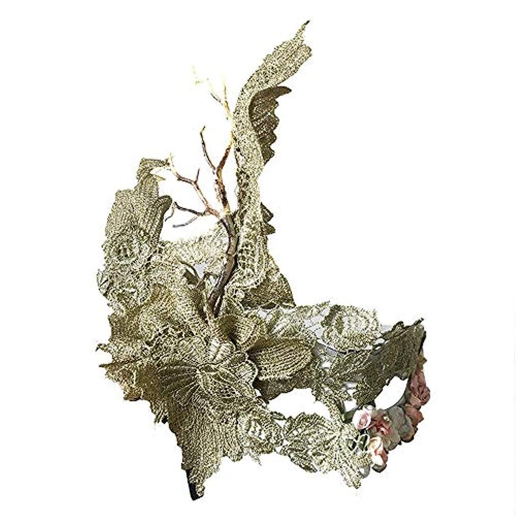 Nanle ハロウィーン手刺繍乾燥ブランチマスク仮装マスクレディミスプリンセス美容祭パーティー装飾マスク