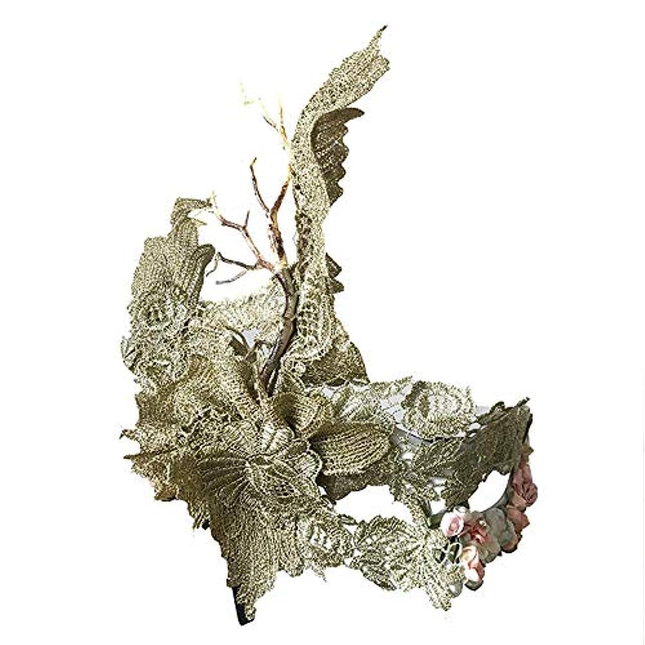 コマンド定期的な無視するNanle ハロウィーン手刺繍乾燥ブランチマスク仮装マスクレディミスプリンセス美容祭パーティー装飾マスク