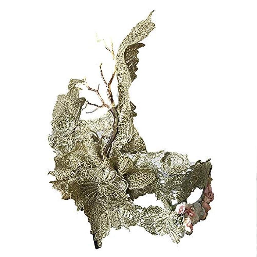 小屋ボトル賞賛Nanle ハロウィーン手刺繍乾燥ブランチマスク仮装マスクレディミスプリンセス美容祭パーティー装飾マスク