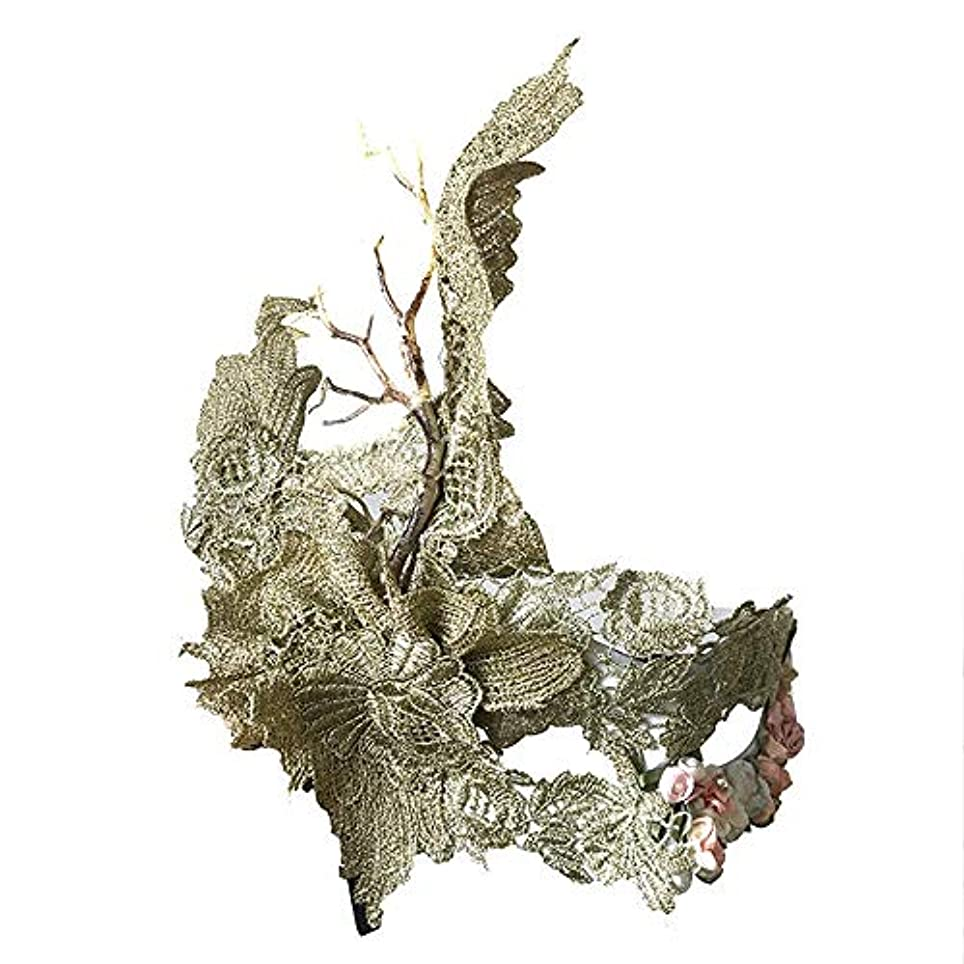 矛盾するうまインタフェースNanle ハロウィーン手刺繍乾燥ブランチマスク仮装マスクレディミスプリンセス美容祭パーティー装飾マスク
