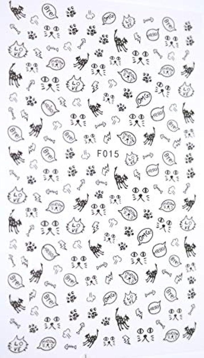 シンプルな相互接続【jewel】人気 ネイルアート シール 1枚 ステッカー デコ 花 薔薇 バラ フレーム ネコ 猫 CAT リボン (F015, 黒)