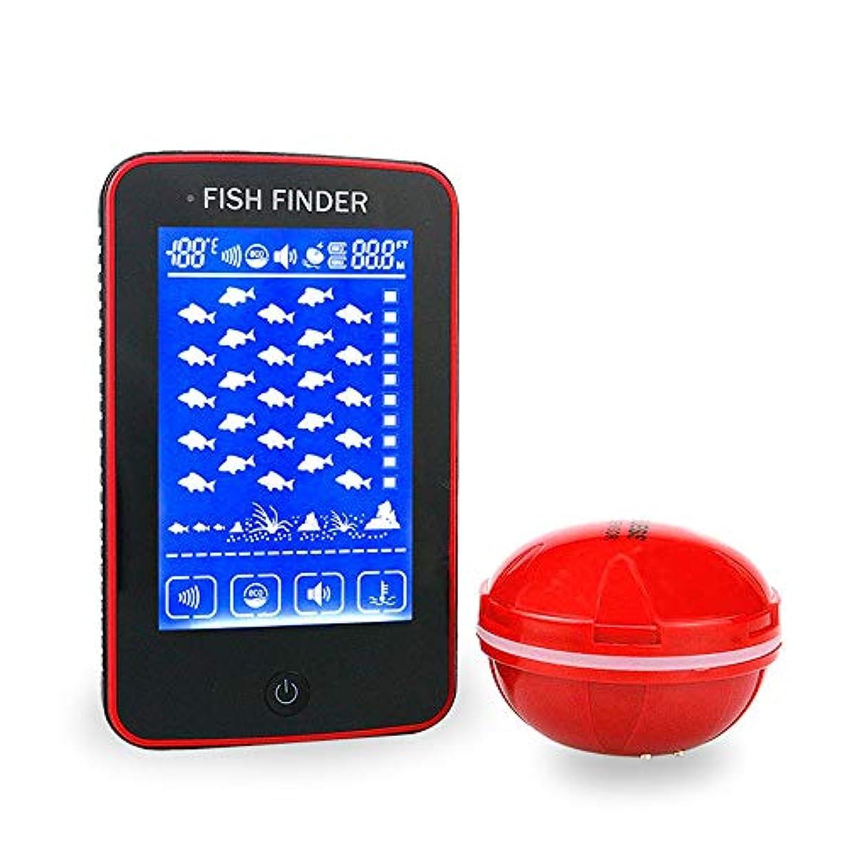 ポータブル ワイヤレス 魚探 投げ釣り ワイヤレスソナー魚群探知機 防水50メートル受信距離 魚を検出するのは簡単 釣り愛好家に適して