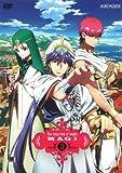 マギ 3(通常版) [DVD]