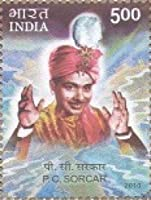 PC sorcar Personality Rs. 5 Indian Stamp