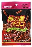 でん六 エコノミーパック 柿の種チョコ 58g×20袋