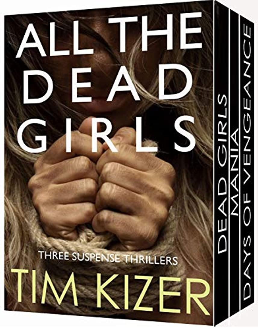 日食スポーツ刺しますAll The Dead Girls: (42 passengers; One of them is a serial killer) A box set (English Edition)
