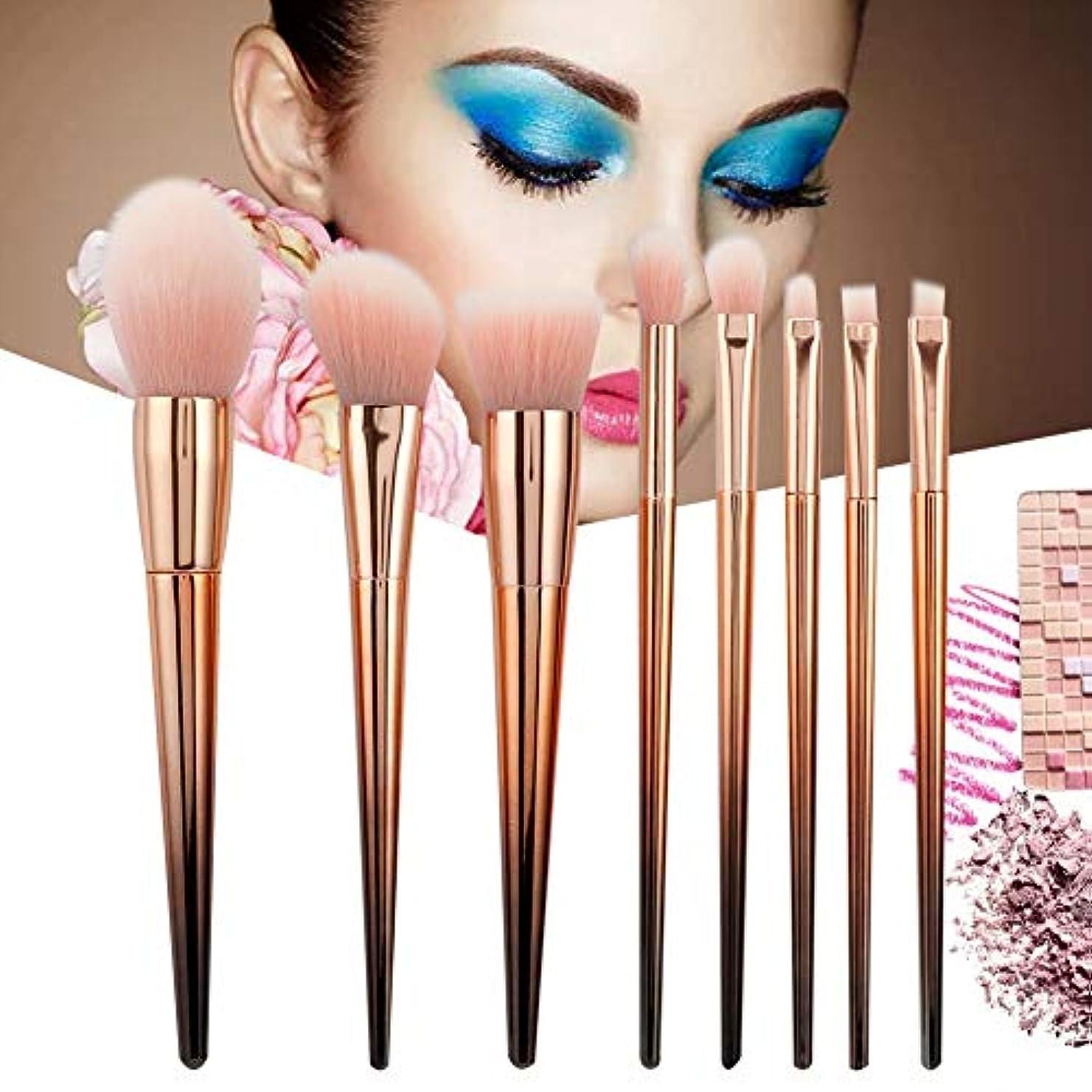 フォーラム女性パスタ化粧ブラシセット、8個電気メッキ化粧ブラシ化粧ブラシセット化粧ブラシキット
