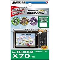 HAKUBA 液晶 保護 フィルム MarkIIFUJIFILM X70専用 DGF2-FX70