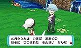 ポケットモンスター アルファサファイア - 3DS_05