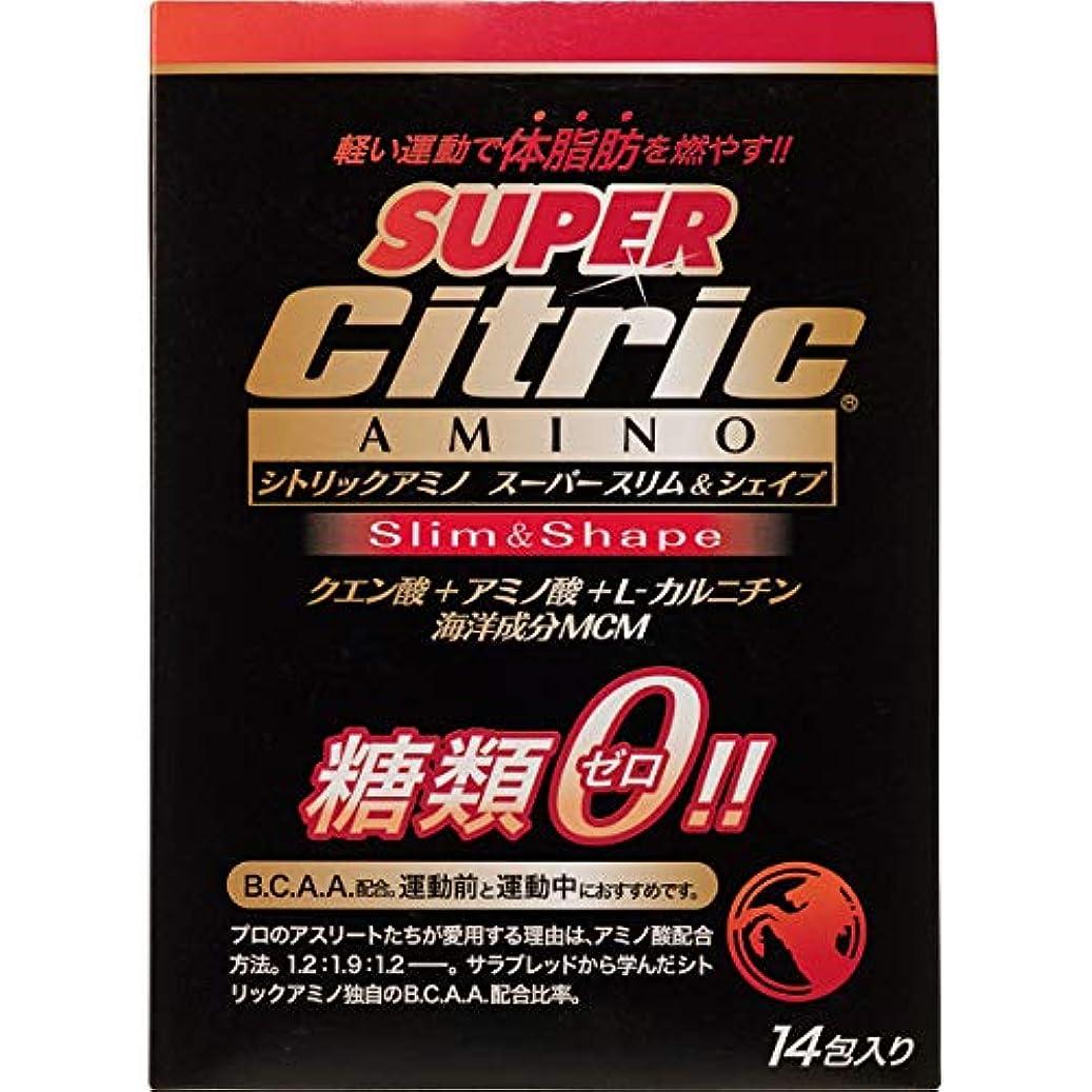 爆発するリッチ炭水化物シトリック アミノ スーパースリム&シェイプ 6g×14包