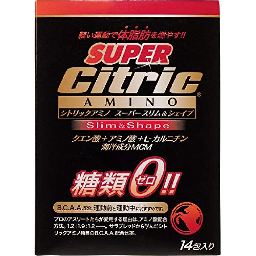 痛みまもなく副産物シトリック アミノ スーパースリム&シェイプ 6g×14包