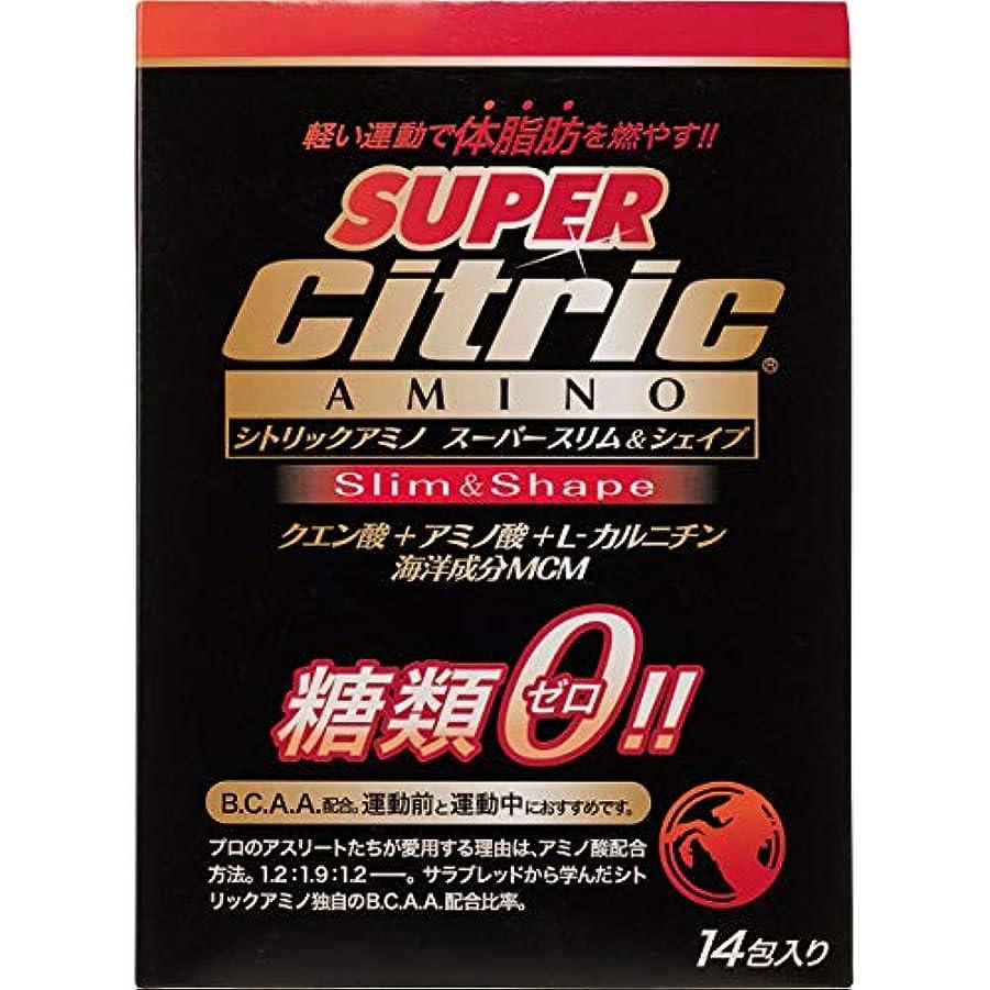 重大蒸留するインゲンシトリック アミノ スーパースリム&シェイプ 6g×14包