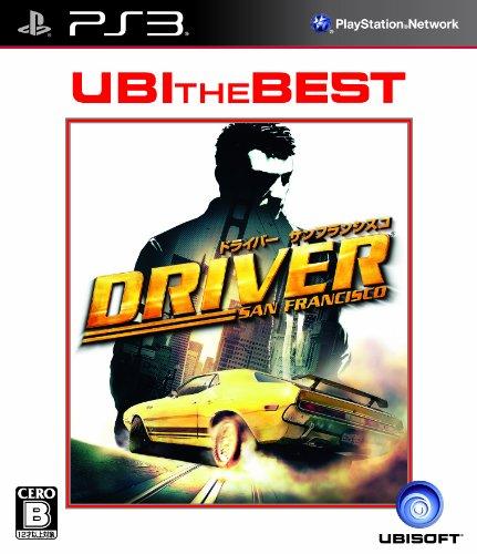 ユービーアイ・ザ・ベスト ドライバー:サンフランシスコ - PS3