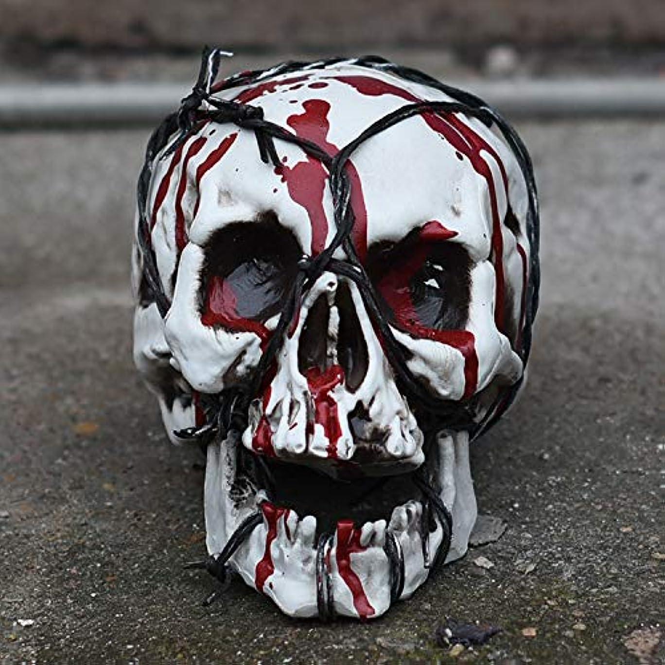 才能のある遅らせる無駄ETRRUU HOME ハロウィーンシミュレーション人間の骨モデルホラースカル装飾ルームお化け屋敷バーコスプレ装飾小道具