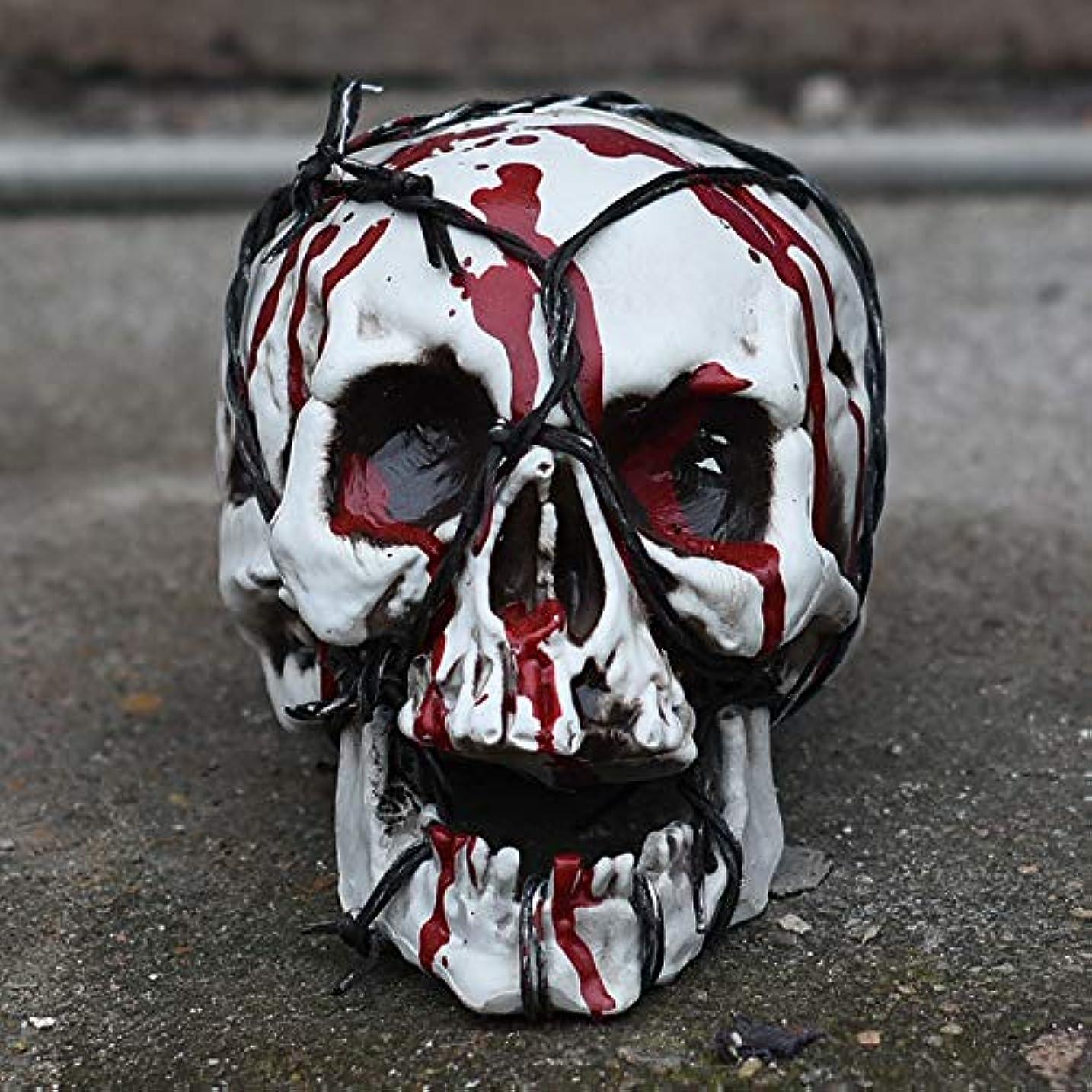 バナーピジン言うETRRUU HOME ハロウィーンシミュレーション人間の骨モデルホラースカル装飾ルームお化け屋敷バーコスプレ装飾小道具