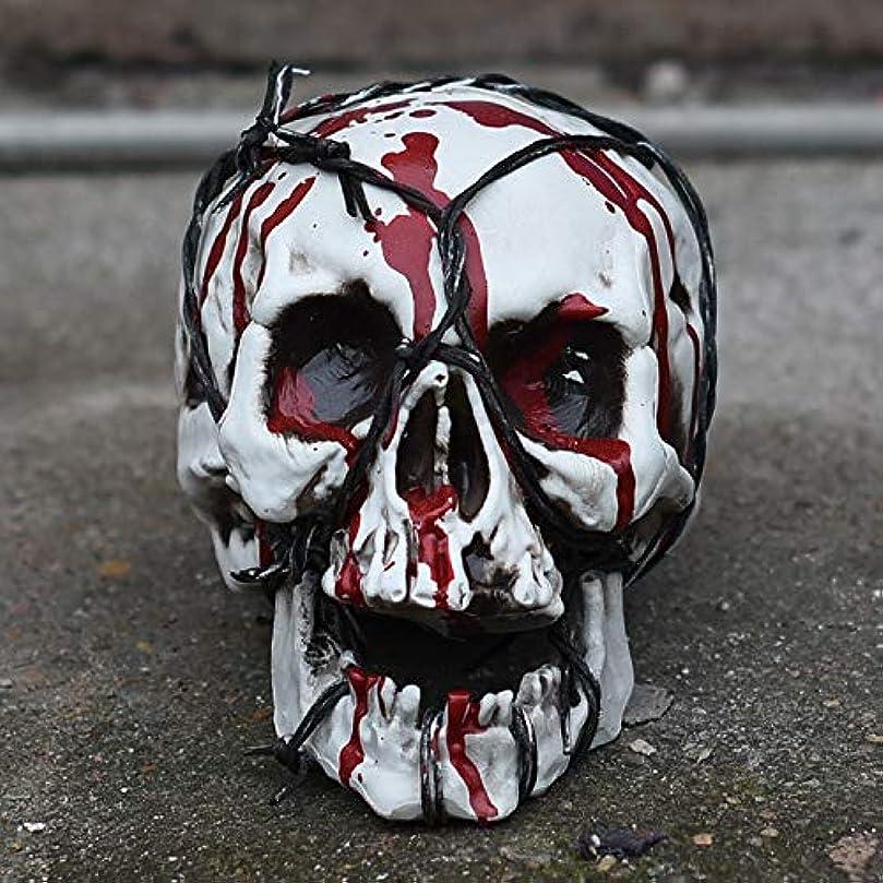 無秩序特殊極小ETRRUU HOME ハロウィーンシミュレーション人間の骨モデルホラースカル装飾ルームお化け屋敷バーコスプレ装飾小道具
