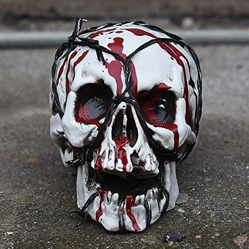 無効空虚スカルクETRRUU HOME ハロウィーンシミュレーション人間の骨モデルホラースカル装飾ルームお化け屋敷バーコスプレ装飾小道具