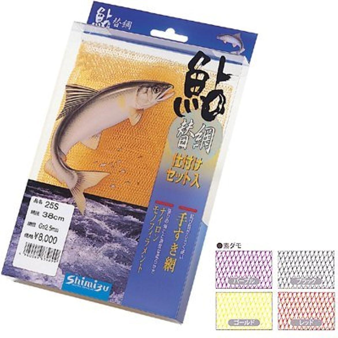 定説挑発する簡単にシミズ(shimizu) ランディングネット 鮎替網 30S39 レッドBE 39cm