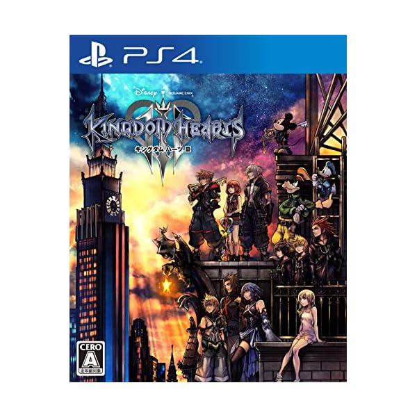 キングダム ハーツIII - PS4の商品画像
