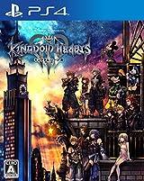 PS4用人気シリーズ最新作「キングダム ハーツ III」発売