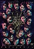 ピカレスク◆セブン[DVD]