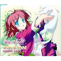 Amazon.co.jp: CROSSNET: ホビー