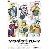 ソウダツ+カレシ―テニプリ― (POE BACKS)