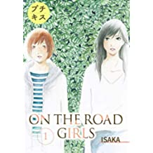 ON THE ROAD GIRLS プチキス(1) (Kissコミックス)