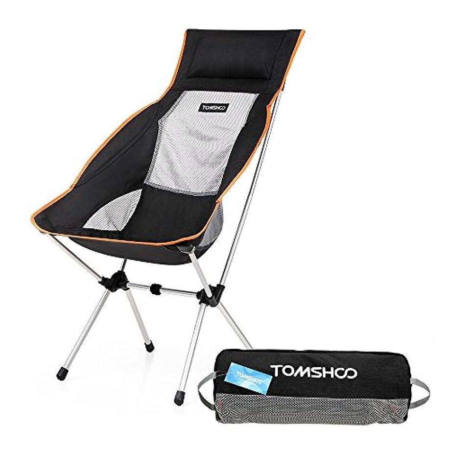 スタジアム叱る深めるTOMSHOO超軽量ポータブル折りたたみ椅子屋外ピクニック釣りキャンプキャリーバッグ付きバックパックチェア (黒)