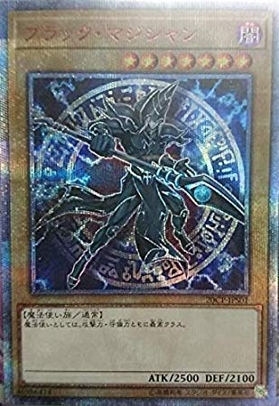 遊戯王/プロモーション/20CP-JPS01 ブラック・マジシャン【20thシークレットレア】