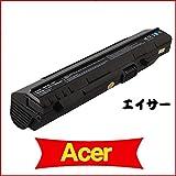 エイサー/Acer ASPIRE ONE ZG5 A110 A150対応バッテリー(9cell 11.1V 7800mAh)  並行輸入品