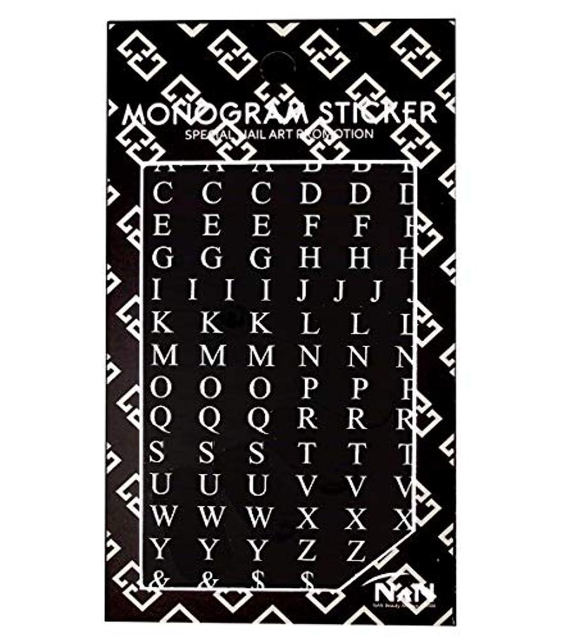 光沢少年維持するMONOGRAM ネイル シール アルファベット 英字 ローマ字 (大文字 ホワイト)