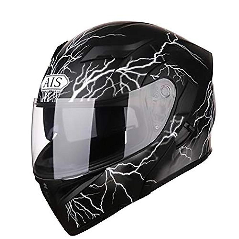 ドレスずらすサークルTOMSSL高品質 雷パターン大人自転車ヘルメット乗馬電気自動車オートバイヘルメット自転車マウンテンバイクヘルメット屋外乗馬機器 (Size : XXXL)