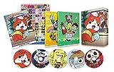 妖怪ウォッチ DVD-BOX2[ZMSZ-9712][DVD]