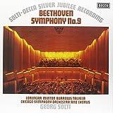 Beethoven-Symphony No. 9 [12 inch Analog]