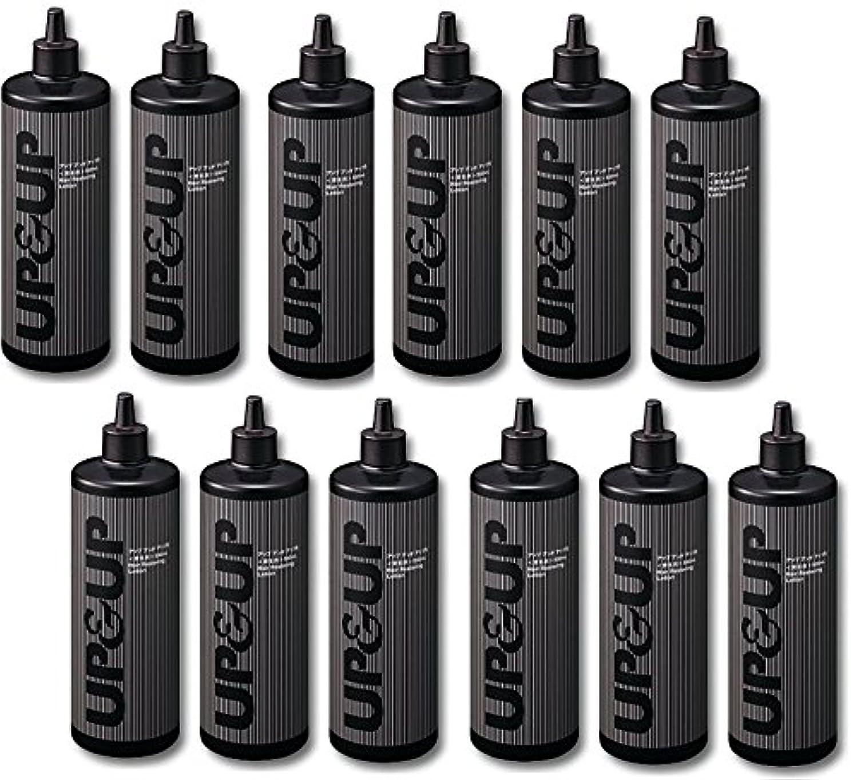 インキュバスモネずっと林原 H+Bライフサイエンス UP&UPS育毛剤 500ml x12本セット