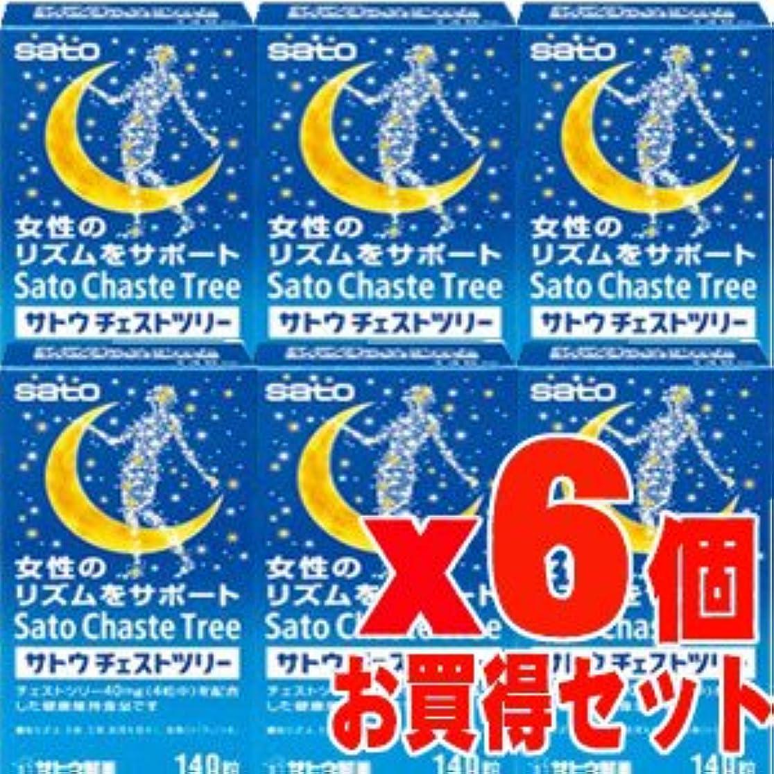 ボリューム通常部分的★6個セツト★ 佐藤製薬 サトウチェストツリー 140粒x6個 (約210日分)