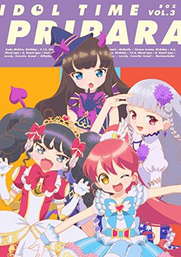 アイドルタイム プリパラ DVD BOX-3