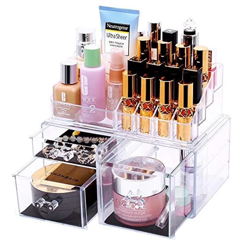 のりタイル修理工FORSONT メイクボックス 二層 化粧品収納ボックス 口紅ボックス 大容量収納 透明 アクセサリ収納ボックス