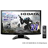 I-O DATA ゲーミング モニター ディスプレイ LCD-RDT272XPB 27型 (AH-IPSパネル/フルHD/3.2ms/5年保証)