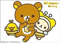東京ステッカー ウォールステッカー リラックマ 「ハニー&スマイル_026」 TS-0099-AS