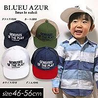 ブルーアズール メッシュキャップ こども服 キッズ 帽子 SS(46-48cm) カーキ(080)