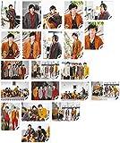 二宮和也 嵐 ARASHI 君のうた MV&シャケ写 撮影 オフショット 公式 写真 フルセット 10/23
