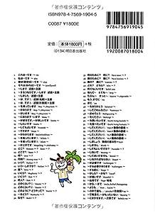 CD BOOK たったの72パターンでこんなに話せるフィリピン語会話 (アスカカルチャー)